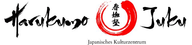 Harukumo-Juku