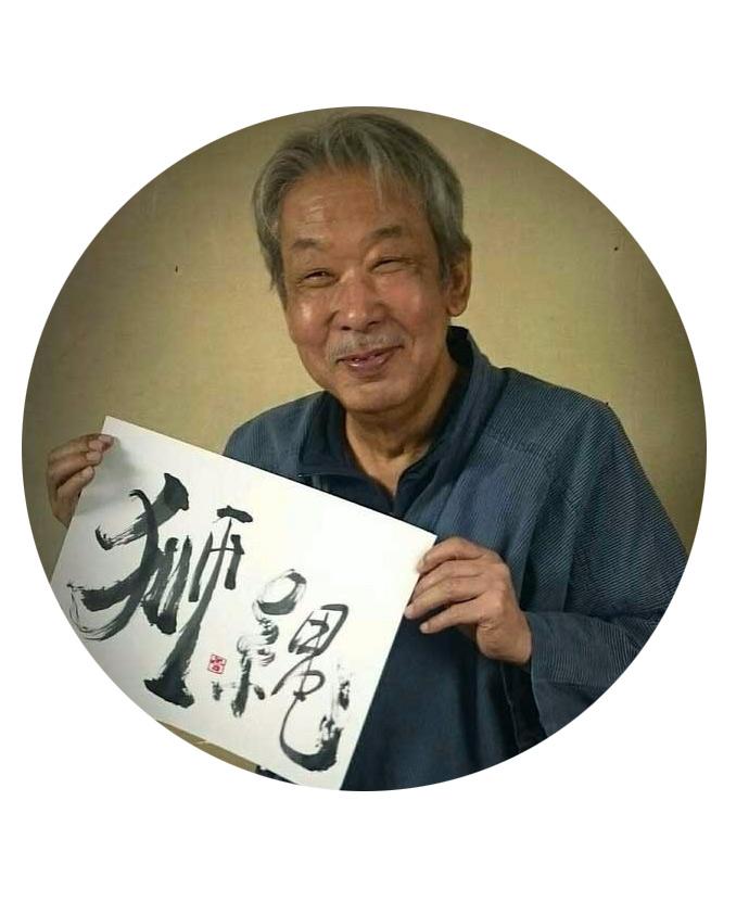 Yukimura Haruki. Bakushi aus Osaka.