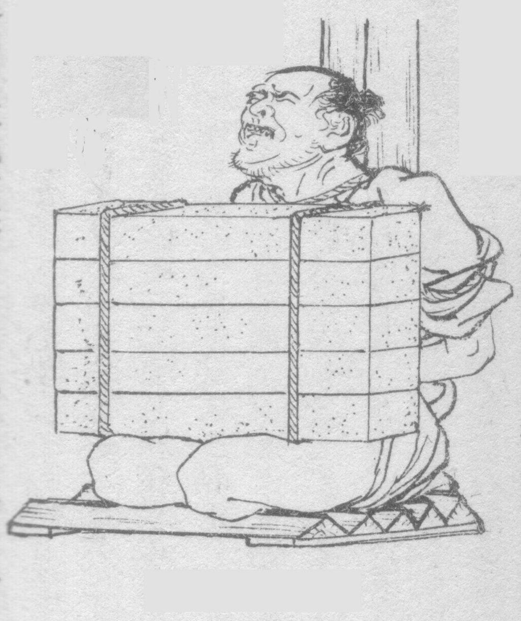 Ishidaki-Folter der Edo-Zeit.